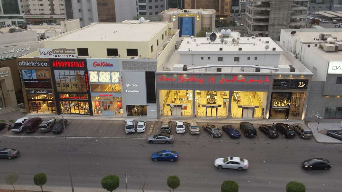 Riyadh shops from ADL office