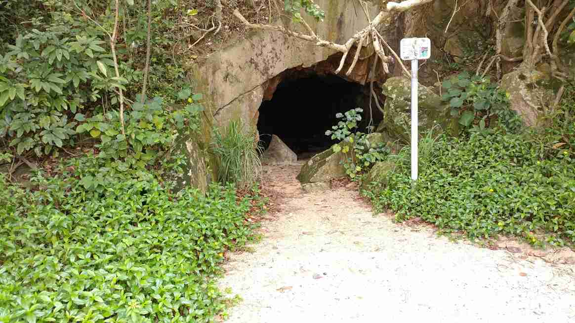 Japanese grottos for hiding their small boats during World War Two